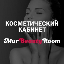Mur Beauty Room
