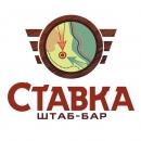 Штаб-бар СТАВКА