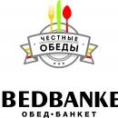 Банкетный зал OBEDBANKET