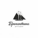 Ресторан БРИГАНТИНА