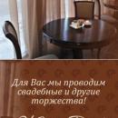 Ресторан БУЛЬВАР