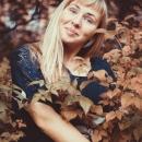 Свадебный фотограф Ольга Дыкова