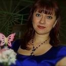 Ведущая, тамада Марина Крючкова