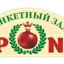 Банкетный зал НУР
