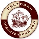 Ресторан СПАСАТЕЛЬНЫЙ КРУГ