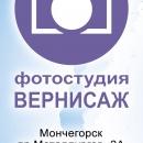Свадебный фотограф Антон Кайгородов