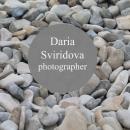Свадебный фотограф Дарья Свиридова
